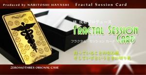 FScard001_01