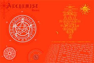 Alchemist_ura02