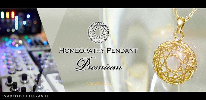 HOME07-premium700-340