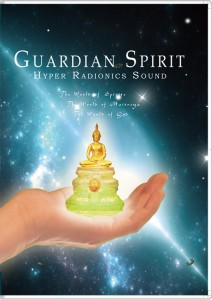 Guardian-Spirit001