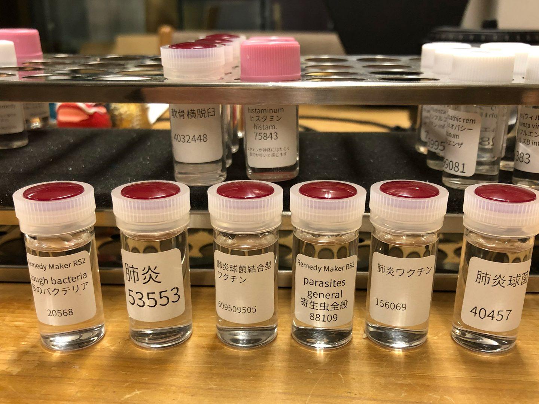 「持っているだけ」でOK 中国からコロナウィルス対策用に生成した肺炎対策MIXリメディ
